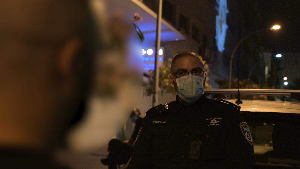 אכיפת משטרת ישראל קורונה (צילום: משטרת ישראל)