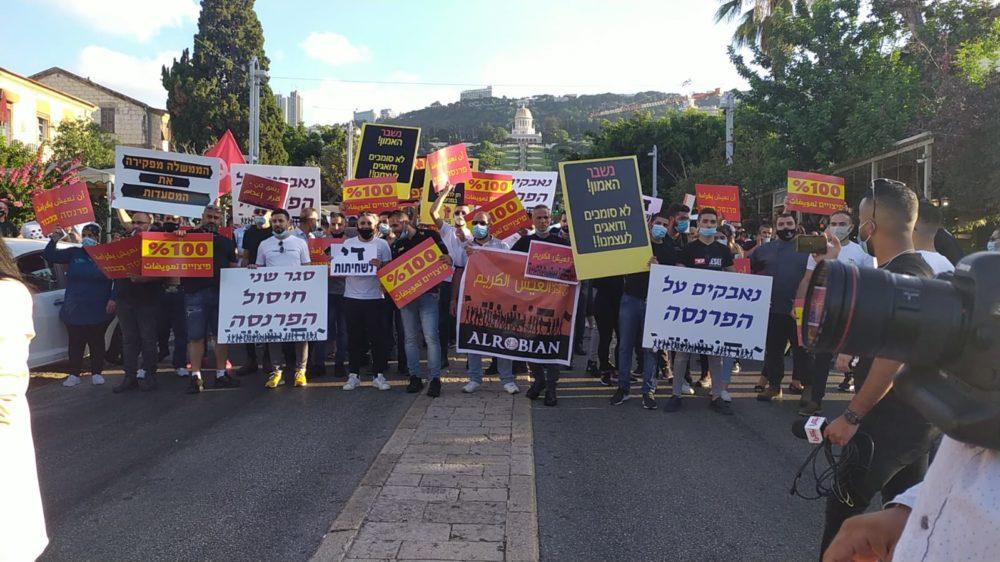 הפגנת המסעדנים במושבה הגרמנית בחיפה (צילום: חגית אברהם)