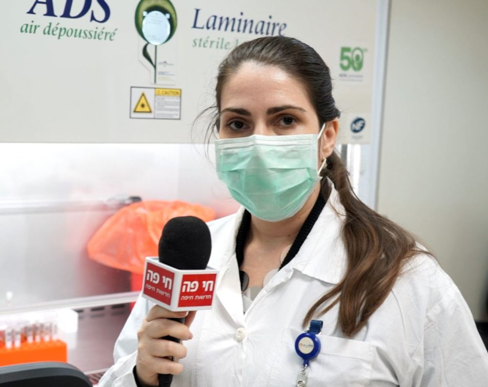 """ד""""ר שלי נאור - מנהלת מעבדת הסרולוגיה • מסע מצולם במעבדת כללית בנשר (צילום: ירון כרמי)"""
