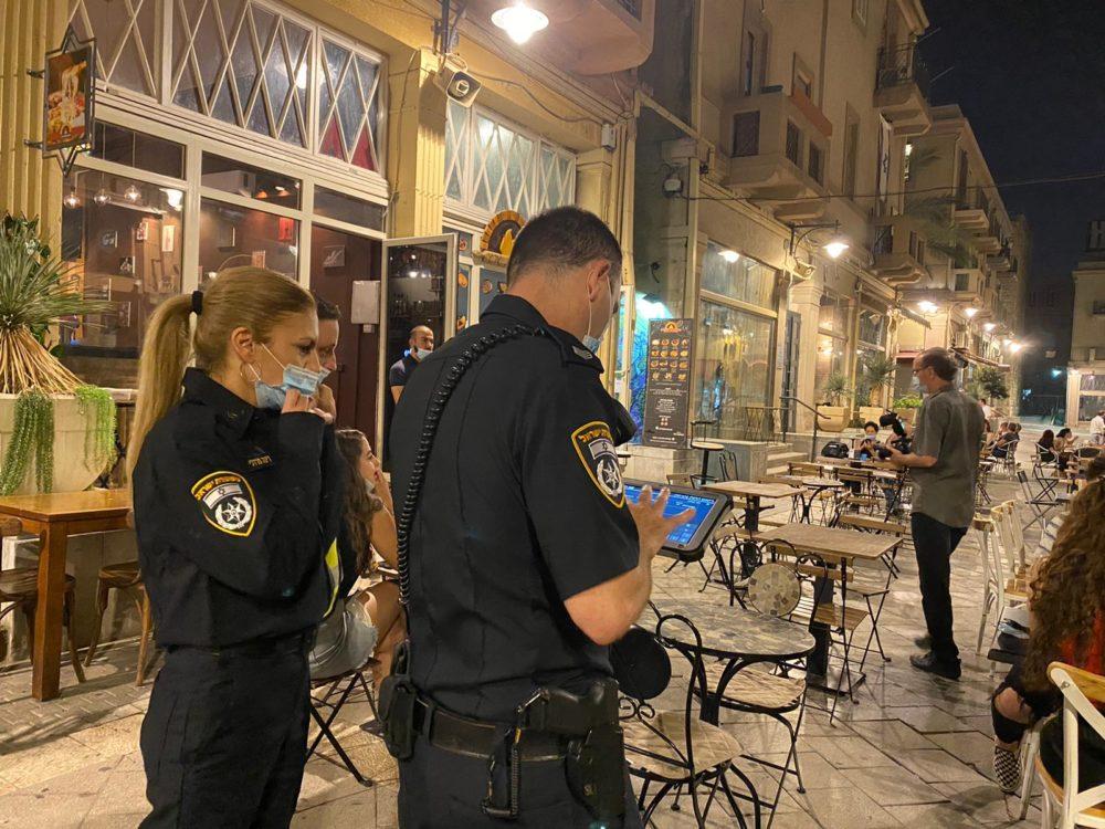 קורונה: אכיפה מוגברת במתחמי בילוי בחיפה והסביבה (צילום: משטרת ישראל)
