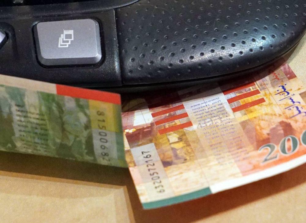 שטרות כסף - אילוסטרציה (צילום: ירון כרמי)