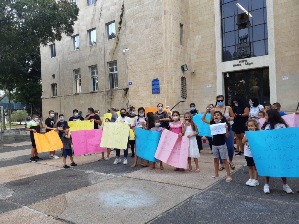 תלמידים, מורים והורים בהפגנה (צילום: טלי מילוא)