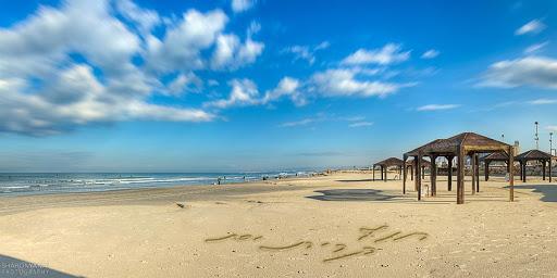 חוף קריית ים (צילום: דוברות קריית ים)