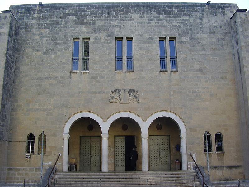 בית הכנסת הגדול בהדר (צילום: דר' אבישי טייכר אתר פיקיוויקי)