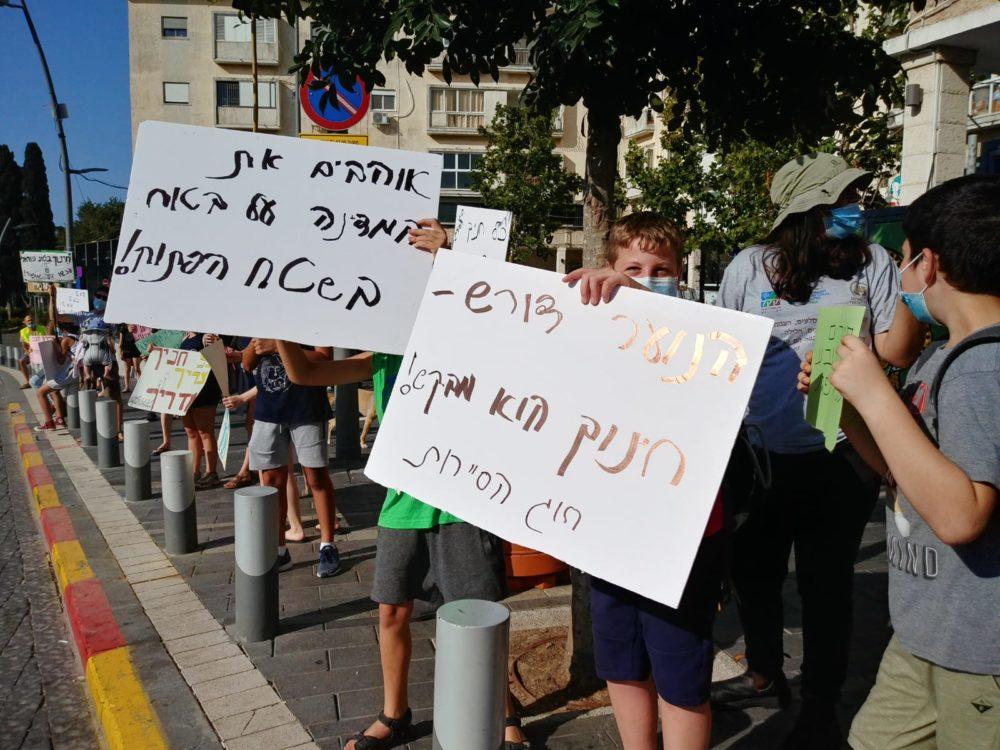 """הפגנת חוגי הסיירות של קק""""ל בחיפה נגד סגירתם (צילום: עדי שוויצר)"""