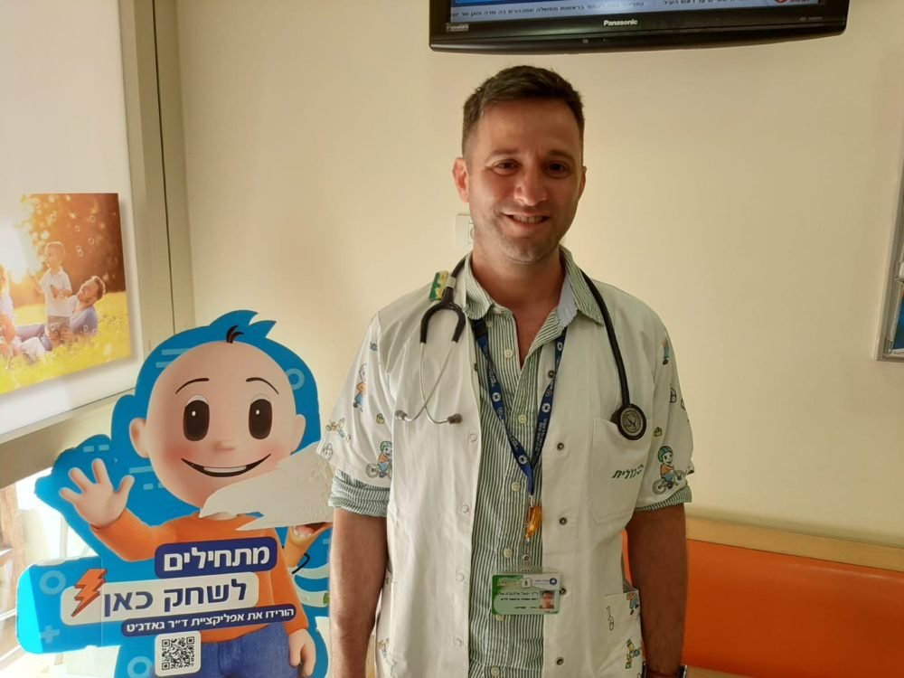"""ד""""ר יגאל אלנברגר-אלטר (צילום: דוברות כללית)"""