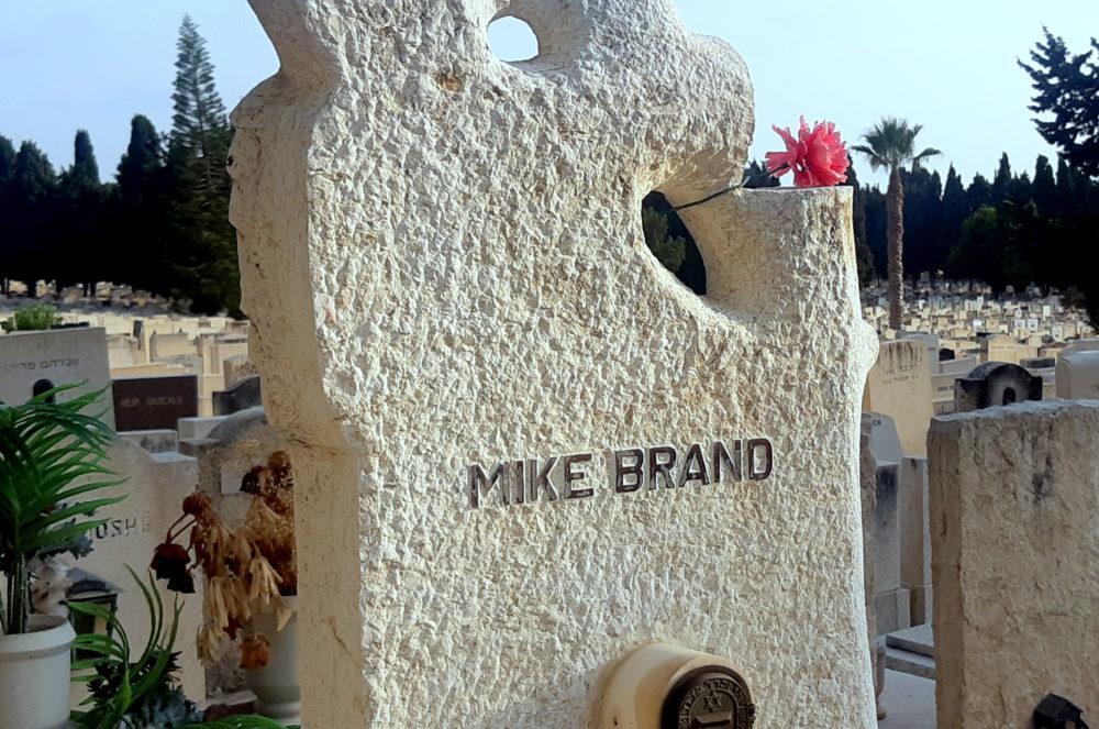 קברו של בראנט (צילום: אדיר יזירף)