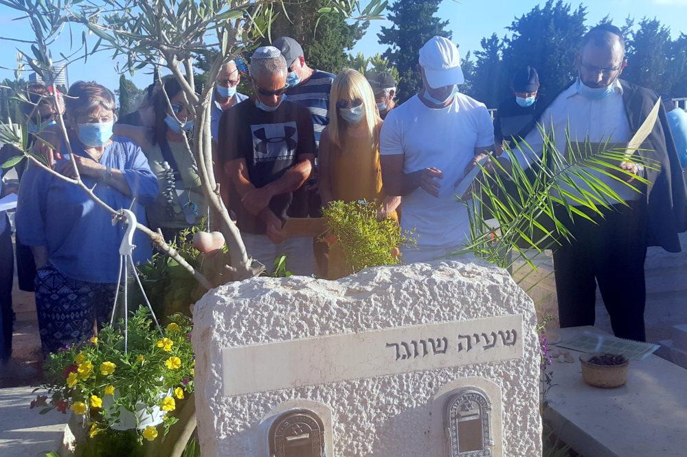 """אזכרה מרגשת במלאת 20 שנים למותו של הבלם ישעיהו (שעיה) שווגר ז""""ל (צילום: יוסף הירש)"""