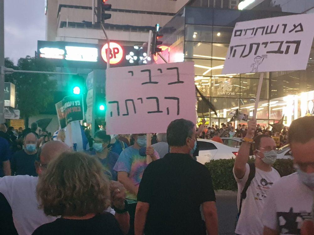 הפגנות בחיפה במרכז חורב (צילום: דניאלה טלמור)