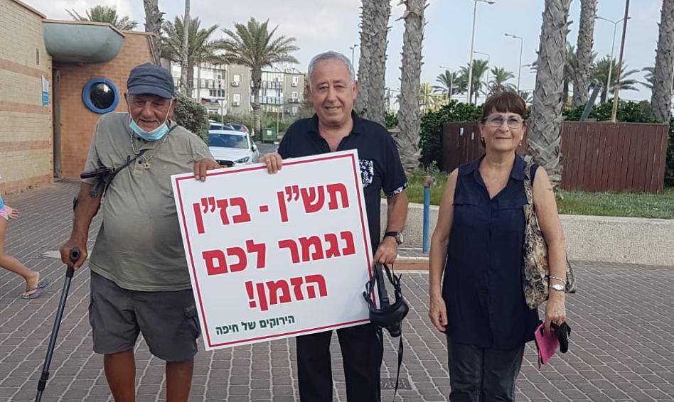 עליזה ברקן (מימין) בהפגנה בקריית חיים (צילום: יוסי לפיד)