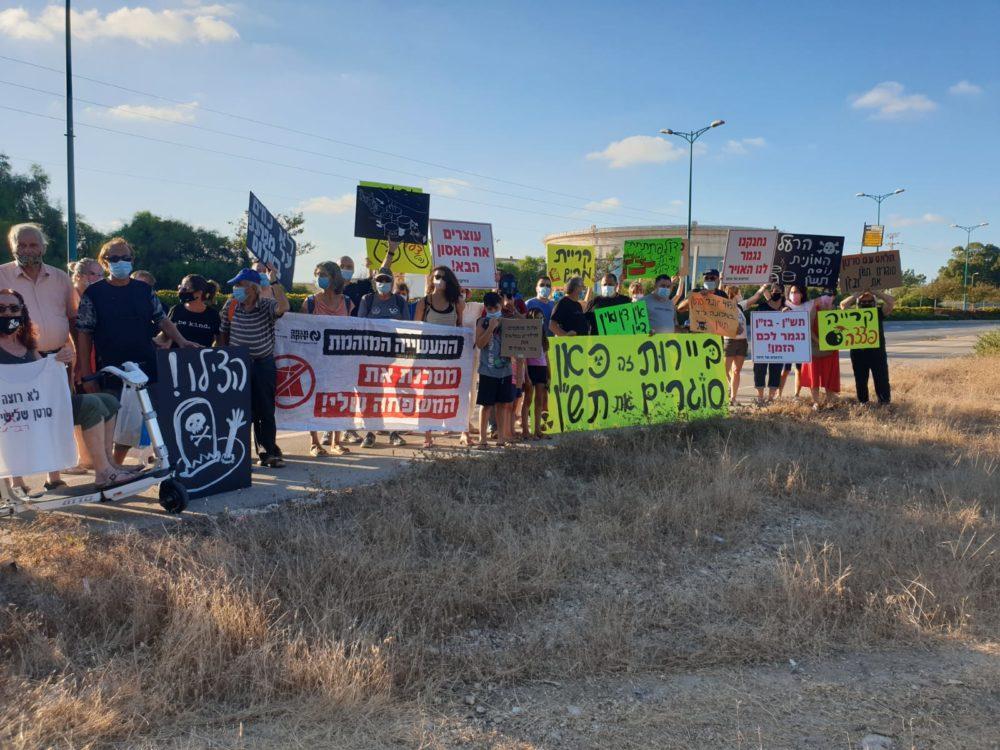 """הפגנה נגד תש""""ן (צילום: דודי מיבלום)"""