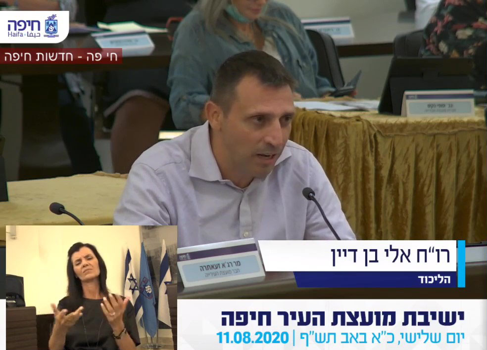 אלי בן דיין (צילום: עיריית חיפה)