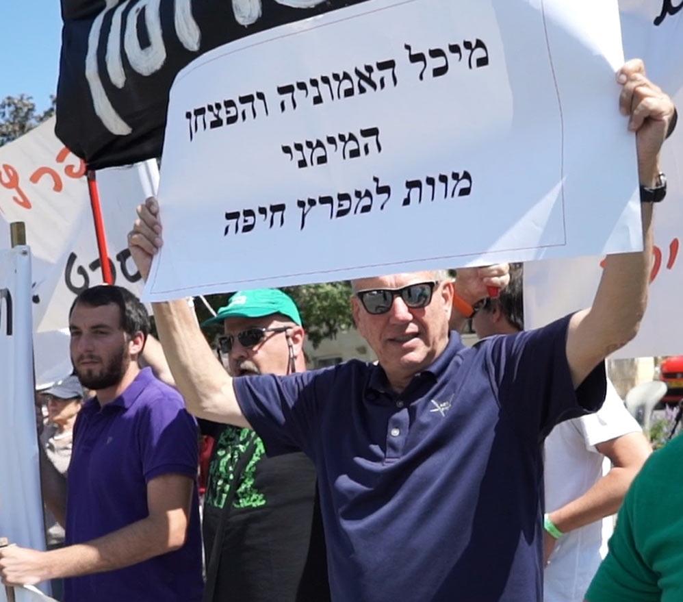 גארי שיינמן בהפגנה למען פינוי מיכל האמוניה (צילום: ירון כרמי)