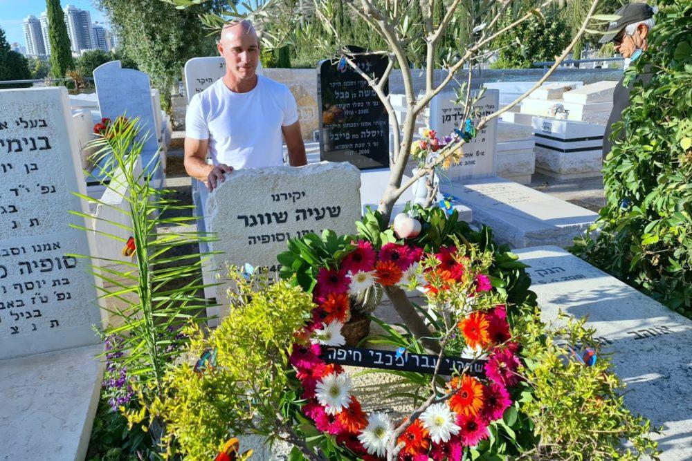 """אזכרה מרגשת במלאת 20 שנים לזיכרו של הבלם ישעיהו (שעיה) שווגר ז""""ל (צילום: יוסף הירש)"""