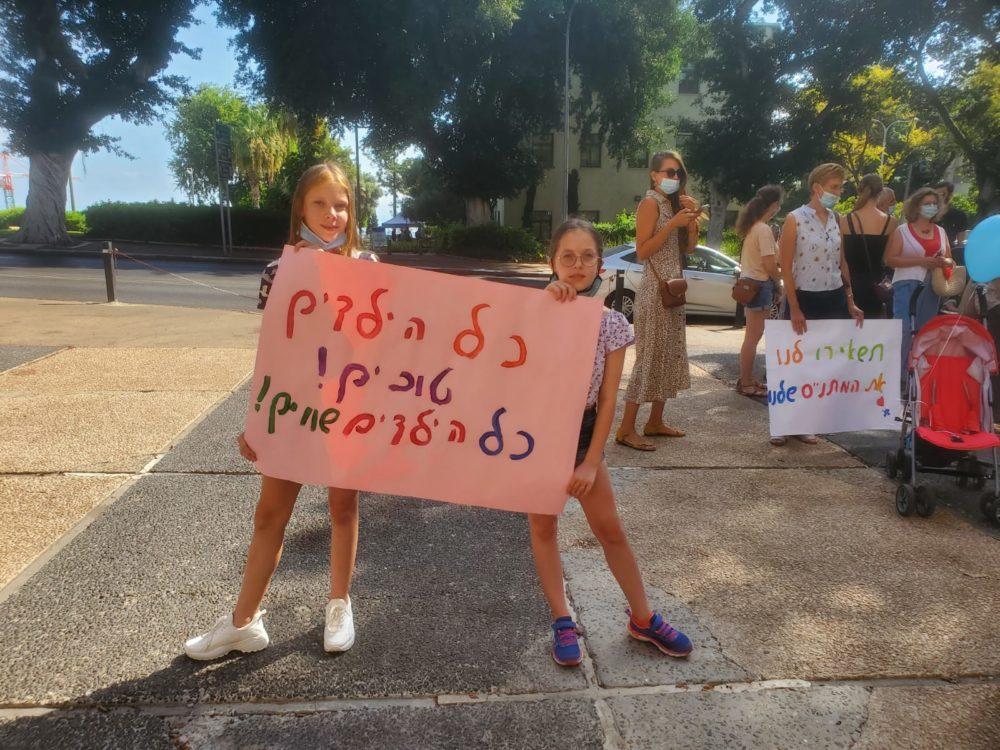 """הפגנה נגד סגירת המתנ""""ס (צילום: טלי מילוא)"""