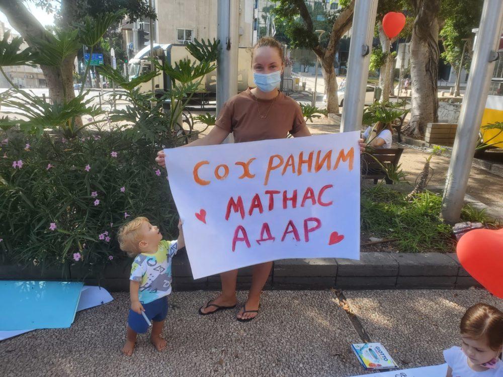 """הפגנה ליד בניין העירייה נגד סגירת המתנ""""ס"""