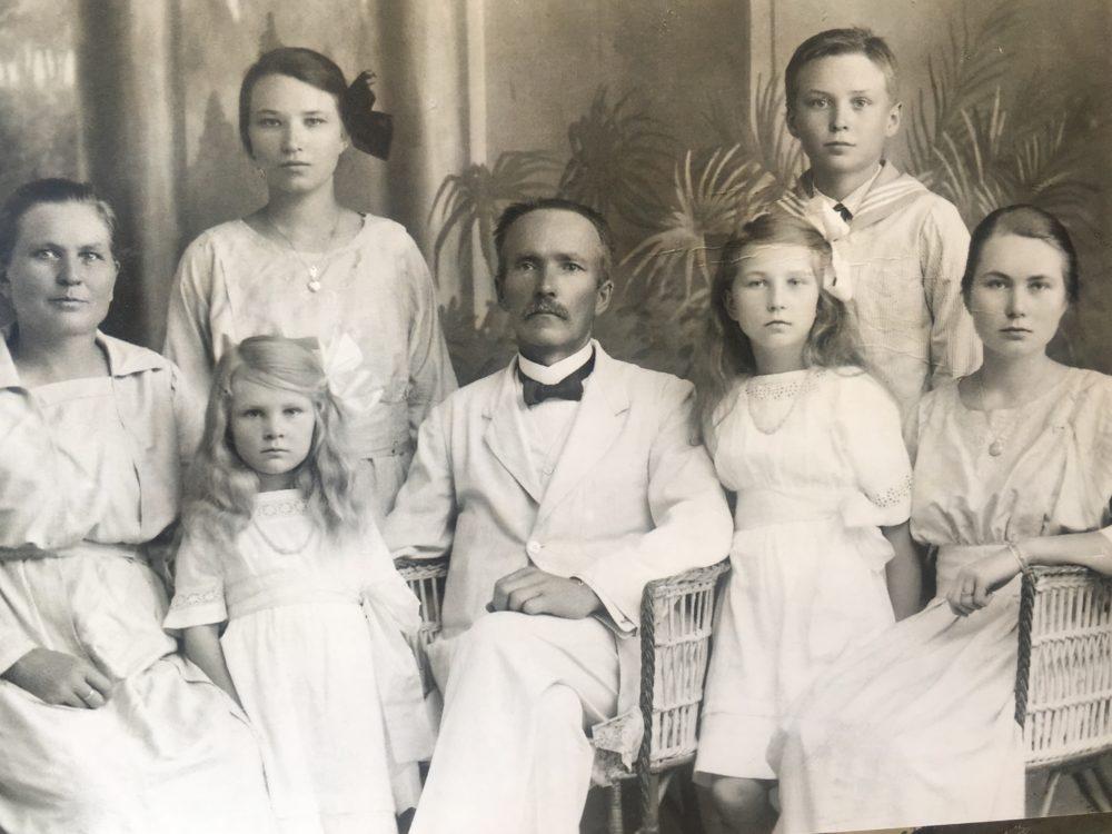 משפחת אפינגר