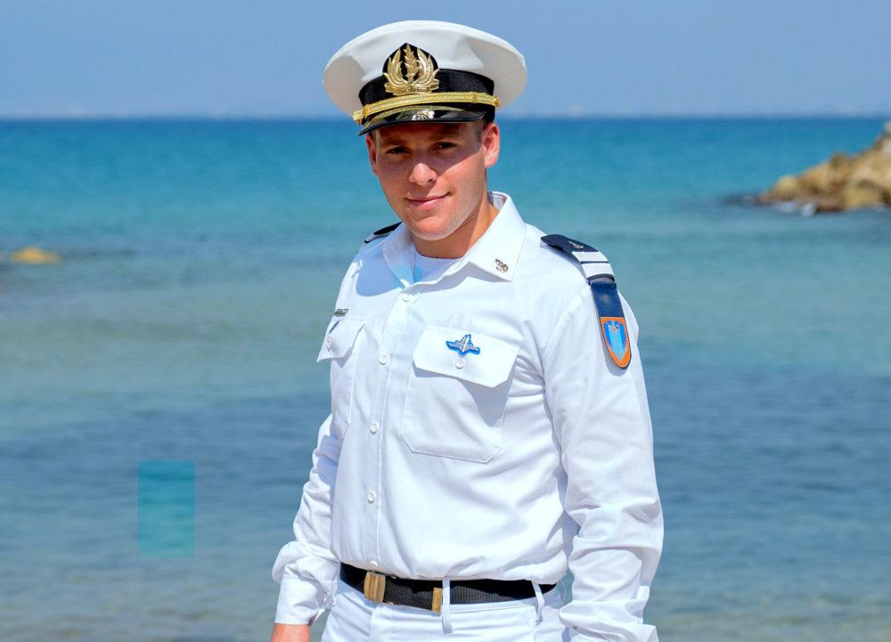 """סגן להב וייזר, בן 21 מחיפה (צילום: דובר צה""""ל)."""