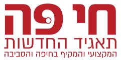 חי פה - חדשות חיפה