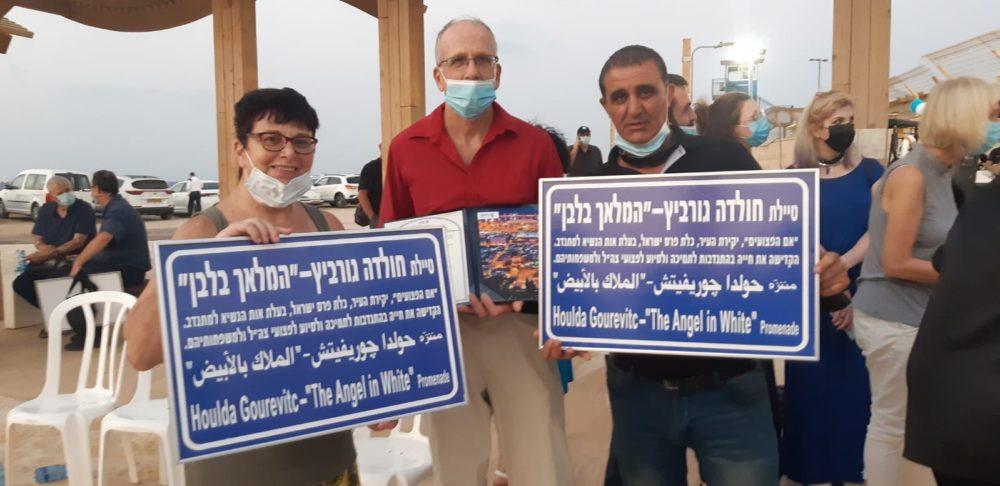 חנוכת טיילת חולדה גורביץ בחיפה - המלאך בלבן (צילום: אדיר יזירף)