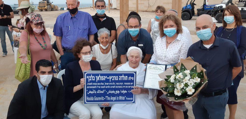 חנוכת טיילת חולדה גורביץ' בחיפה - המלאך הלבן (צילום: אדיר יזירף)
