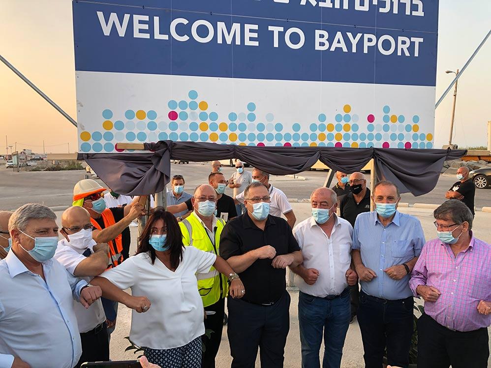 ראשי הערים באזור חיפה יחד עם מירי רגב (צילום: ירון כרמי)