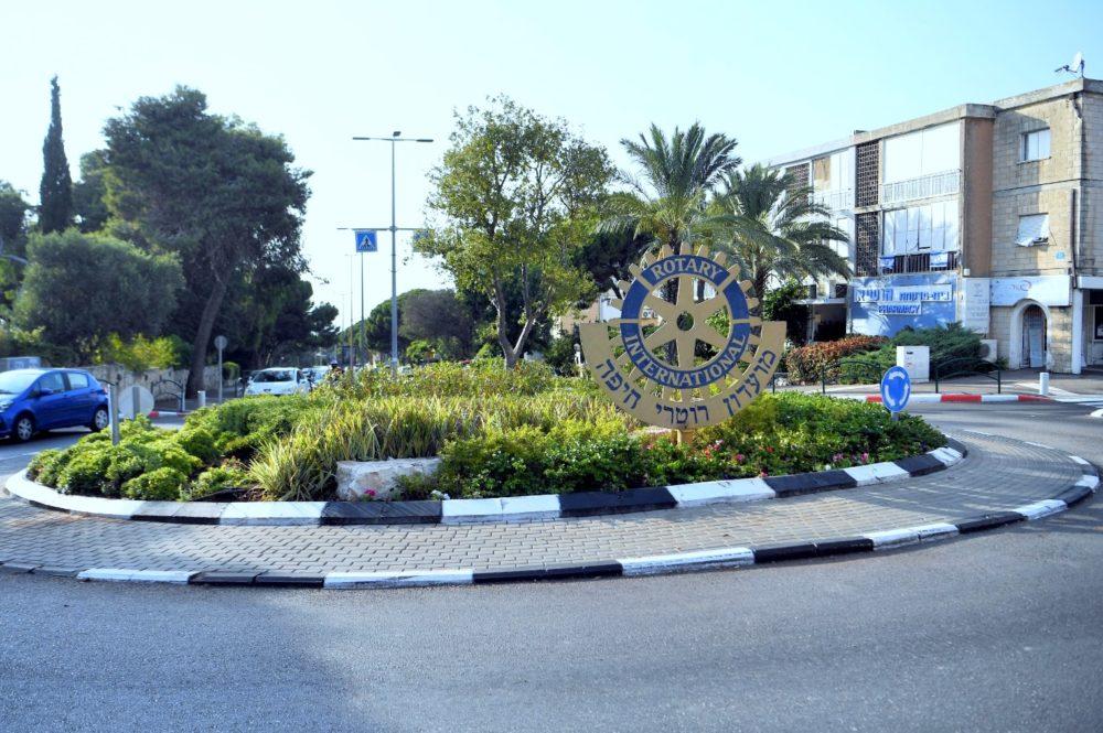 כיכר רוטרי (צילום: ראובן כהן דוברות עיריית חיפה)