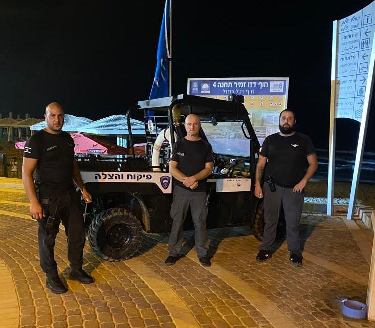 הפקחים הערניים (צילום: דוברות עיריית חיפה)