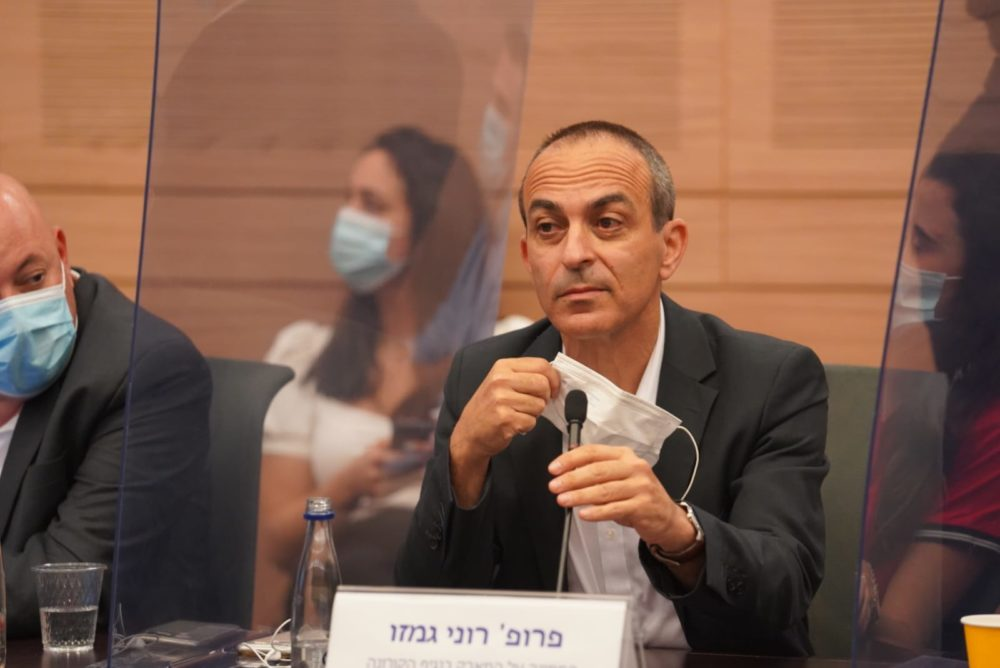 פרופ' רוני גמזו (צילום: דוברות הכנסת)