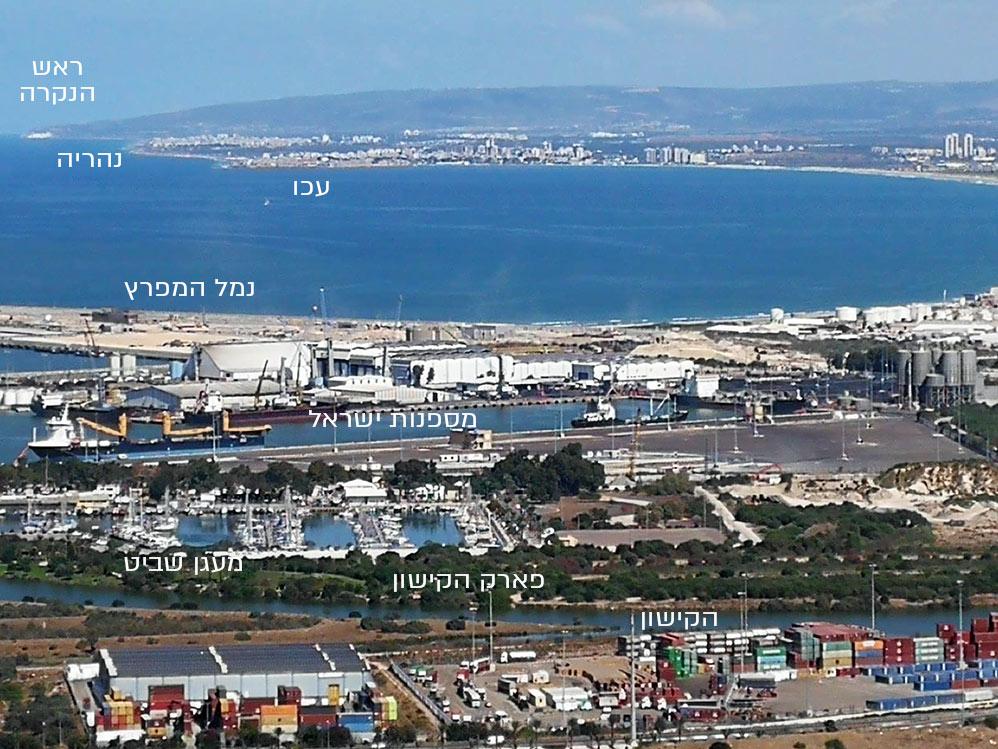 מפרץ חיפה, נמל המפרץ, פארק הקישון, מעגן שביט, עכו, נהריה (צילום: יאיר דמבו)