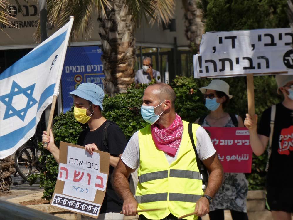 הפגנה - הדגלים השחורים בחיפה בעת ביקור נתניהו (צילום: חי פה בשטח)