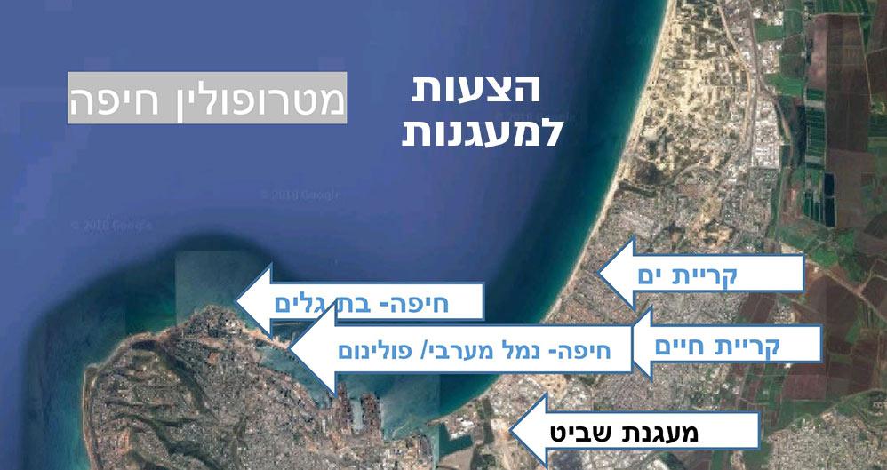 """חלופות שהציג משרד התכנון """"לרמן אדריכלים"""" למעגנות באזור חיפה"""
