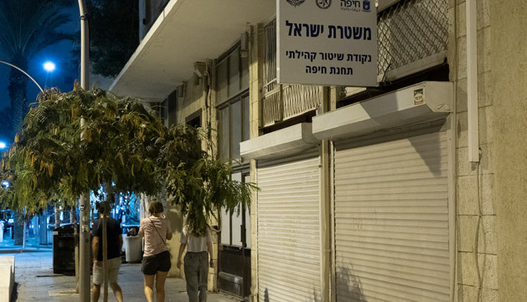 נקודת משטרה סגורה – רחוב הנמל – עיר תחתית (צילום: ירון כרמי)