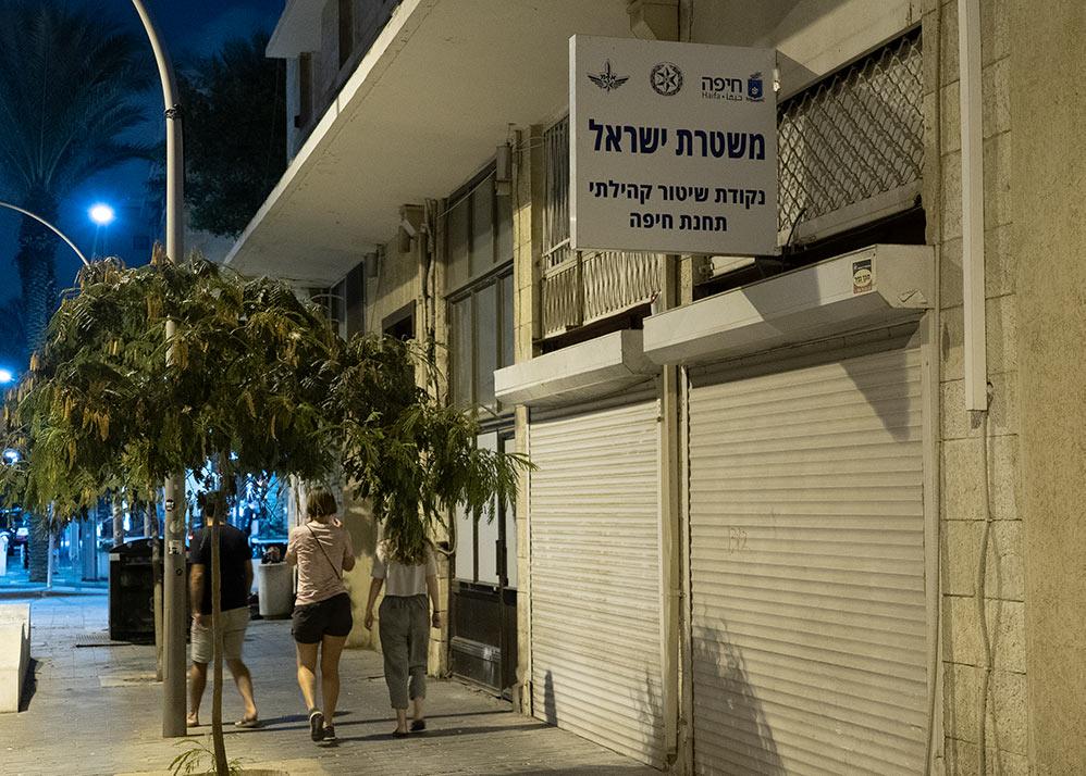 נקודת משטרה סגורה - רחוב הנמל - עיר תחתית (צילום: ירון כרמי)