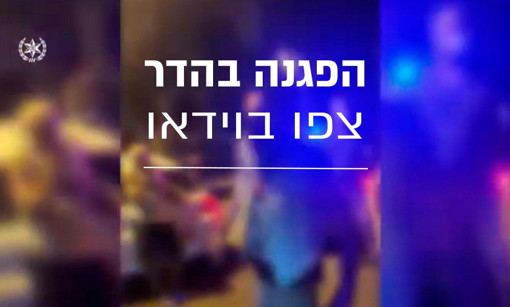 הפגנה בהדר הכרמל בחיפה