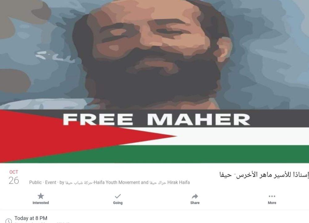 הכרזה הקוראת להפגנה בחיפה