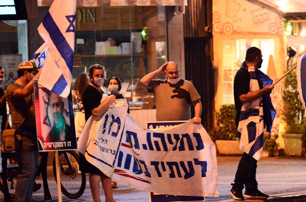 תומכי נתניהו והליכוד במרכז חורב בחיפה (צילום: חגית אברהם)