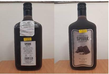 אלכוהול מסוכן (צילום: משרד הבריאות)