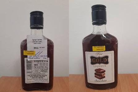 אלכוהול שהוחרם (צילום: משרד הבריאות)