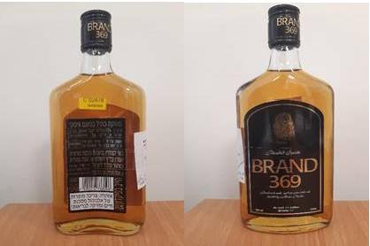 אלכוהול לא חוקי (צילום: משרד הבריאות)