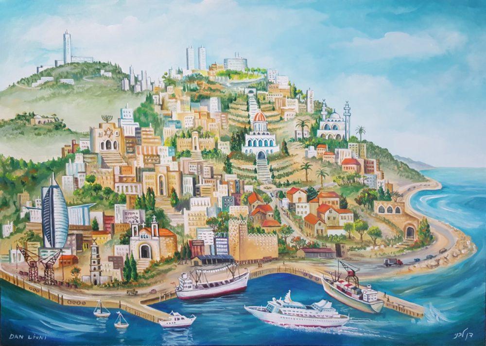 אחוות שש הדתות בחיפה (ציור: דן לבני)