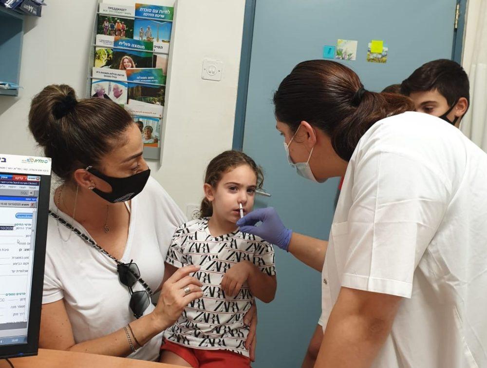 חיסון שפעת לילדים ללא דקירה (צילום: דוברות כללית)