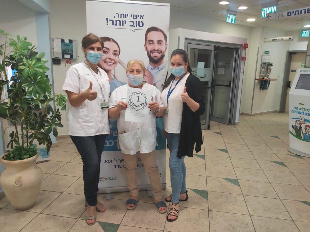 """מרכז בריאות הילד ב""""ארמון"""" (צילום: כללית חיפה)"""