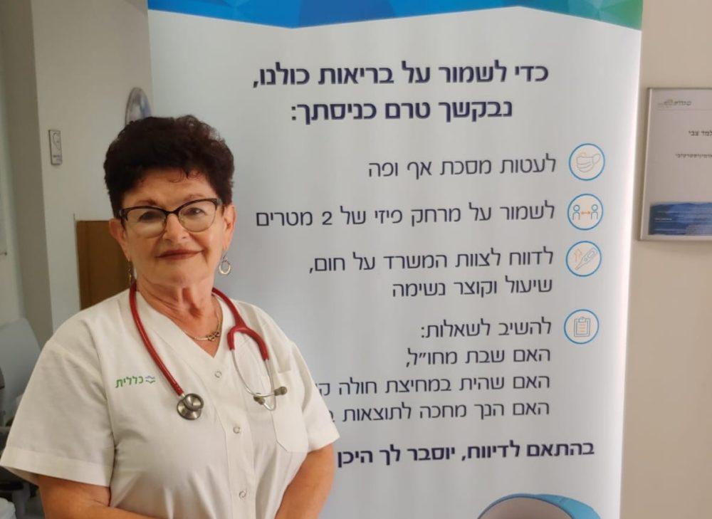 """ד""""ר רינה פרידמן (צילום: דוברות כללית)"""