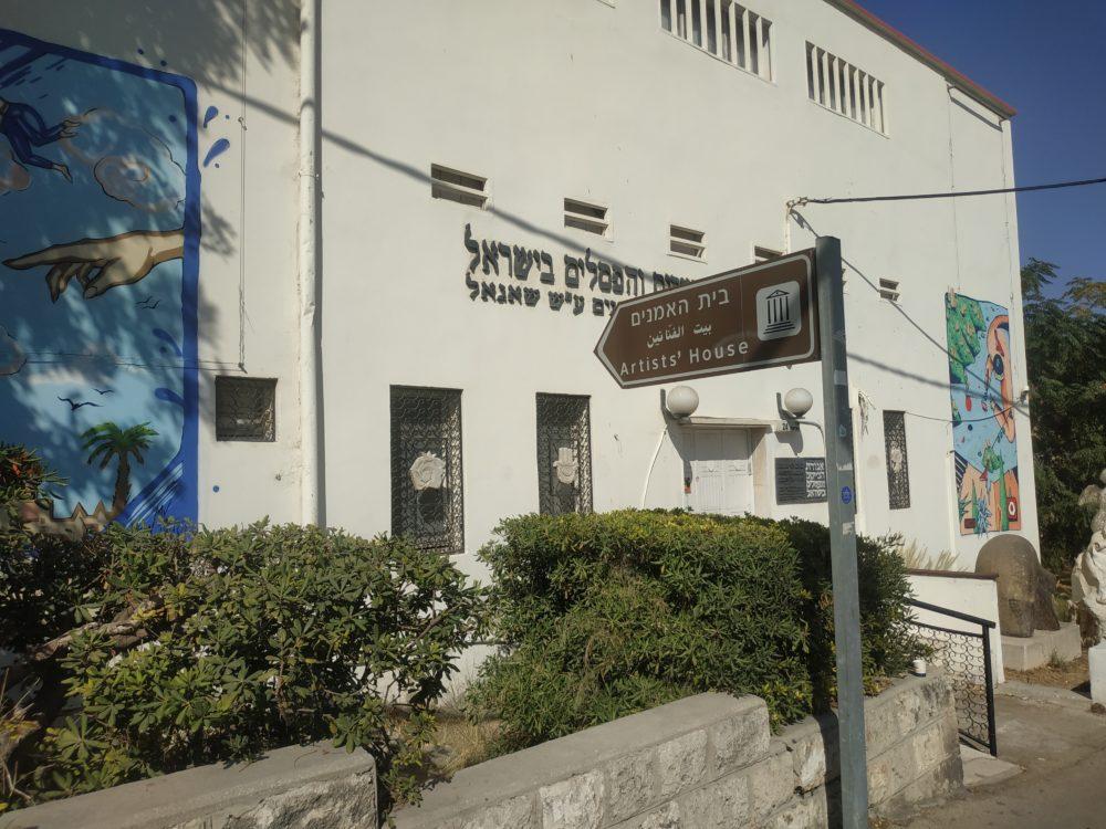 גרפיטי חדש בחיפה (צילום: איליה שנקרבלז)