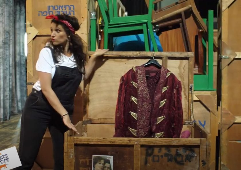 הדס ונפלאות התיאטרון פרק 2   פסטיבל חיפה להצגות ילדים
