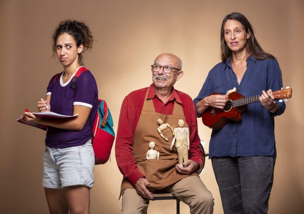 הוגו שלי, ההצגה הזוכר פסטיבל הצגות ילדים 2020 (צילום: תאטרון חיפה)