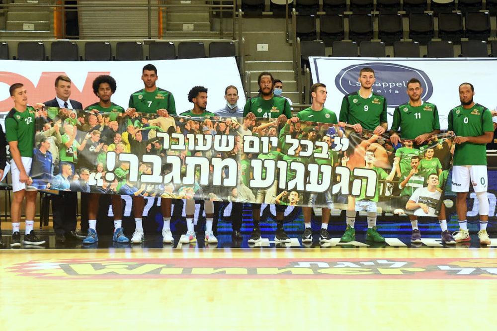 משחק מכבי חיפה והפועל באר שבע (צילום: יוסף הירש)