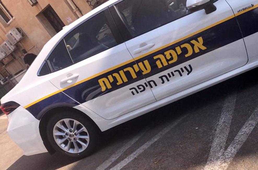 ניידת אכיפה עירונית בחיפה - תפעל החל משנת 2021 (צילום: חי פה בשטח)