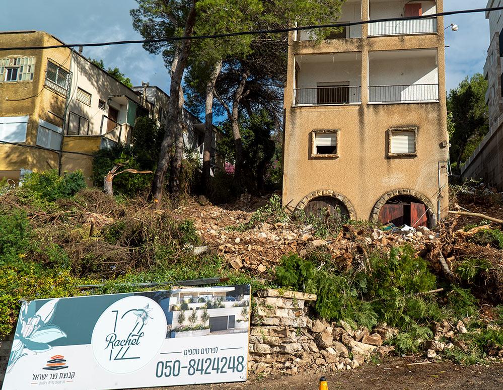 מבנה להריסה • התחדשות עירונית ברחוב רחל 12 בשכונת כרמליה בחיפה (צילום: ירון כרמי)